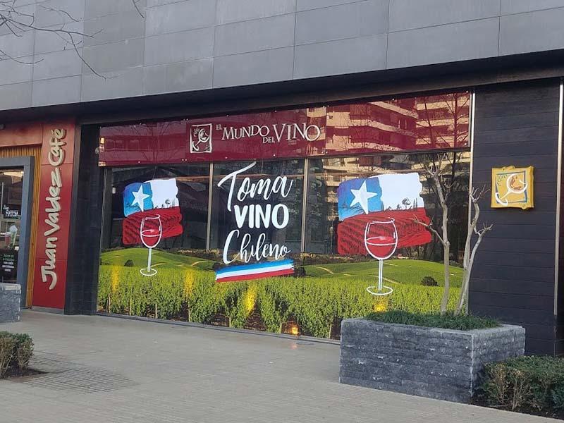 El Mundo del Vino recibirá a más de 50 viñas para celebrar el día del vino